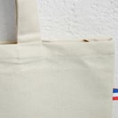 Tote bag biologique fabrication française l Atelier parisien de sac en coton personnalisé en France l Bagart.fr